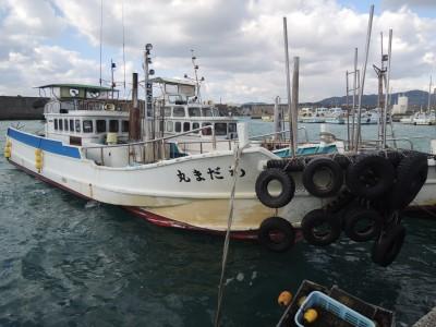 わだま渡船の船と店の写真